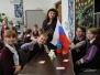 11.12.2018  - Заседание клуба «ПИК», посвящённое  25-летию Конституции РФ