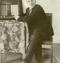 Ерошкин Семён Яковлевич