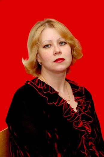 Клюжина Елена Станиславовна