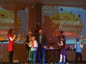 Вручение наград победителям