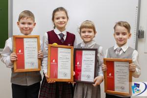 Учащиеся, чьи работы были признаны лучшими на секции