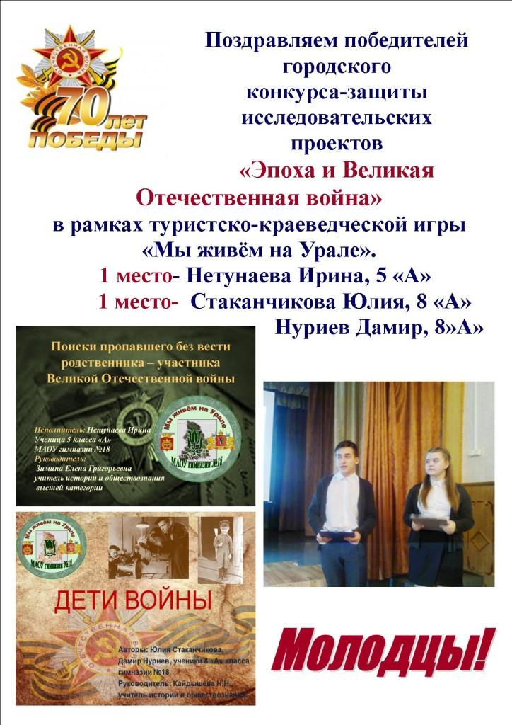 Урал проекты