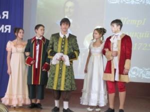 Открытие Фестиваля наук в гимназии