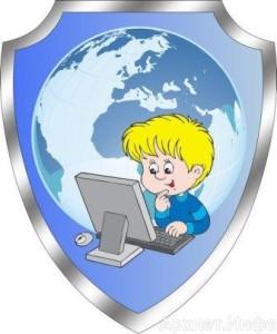 интернет-защита