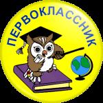 pervoklassnik_5