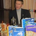 Олег Раин в Литературной гостиной