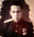 Одегов Григорий Иванович.