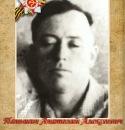 Panshin-Anatoliy-Alekseevich