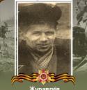ZHuravlev-Mikhail-Sergeevich